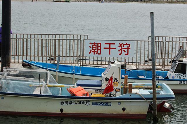 浜名湖ツーリング
