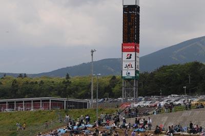 2009 SUPER GT Round 3
